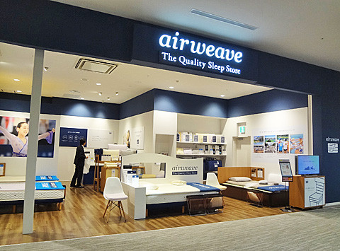 airweave The Quality Sleep Store イオンモール常滑店